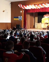 Punguța cu doi bani la Voloca, Ucraina
